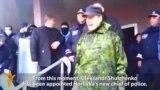 Горловка полициясының ғимаратын басып алу