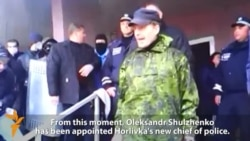 Protesters Storm Police Headquarters In Ukraine's Horlivka