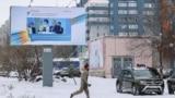 Военный институт расположен в г. Петропавловск (Северо-Казахстанская область).