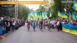 Дніпропетровськ відзначив День прапора патріотичним вело-мото-автопробігом