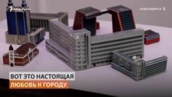 Вырезать, склеить и собрать Новосибирск предложили местные архитекторы