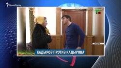 Видеоновости Кавказа 25 октября
