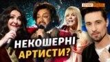 Російських зірок не пустять в Ізраїль за гастролі у Криму? (відео)