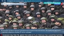 Что известно о полку имени Ахмата Кадырова