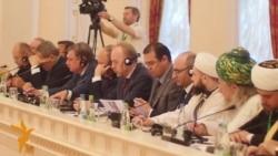 """Казанда """"Русия–ислам дөньясы"""" төркеме утырышы узды"""