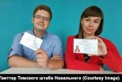 Ксения Фадеева и Андрей Фатеев