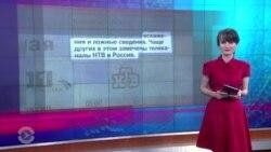 Настоящее время. Итоги c Юлией Савченко. 11 июня 2016 года