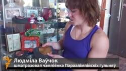 Беларуская паралімпійка Людміла Ваўчок