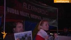 Протесты в Чехии против выступления ансамбля имени Александрова