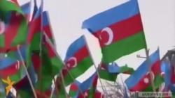 Հայաստանից քաղաքական ապաստան խնդրող ադրբեջանցի ընտանիքը գտնվում է Երեւանում