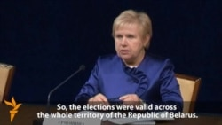 Belarus Commission Cites 'Successful' Vote