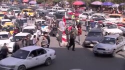 د کابل کوچنی ښار د ترافیکي لویو ستونزو سره