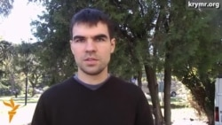Правозащитник о нарушениях прав человека в Крыму