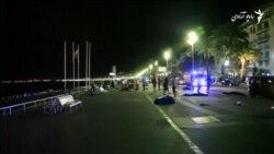 شمار کشته شدهها در شهر نیس فرانسه به ۸۴ تن رسید