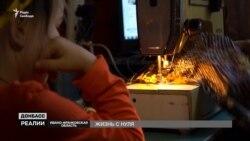 Как потерять все на Донбассе, но стать успешным на Западной Украине (видео)