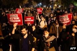 Протесты в Стамбуле. 4 февраля 2021 года