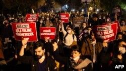 اعتراض دانشجویان دانشگاه بغازیچی استانبول به انتصاب رئیس دانشگاه