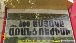 Ժիրայր Սեֆիլյանը և «Հիմնադիր խորհրդարան»-ի ևս 4 անդամներ ձերբակալված են