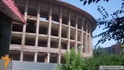 Երեւանի կրկեսի 50-ամյա շենքը վերանորոգվում է
