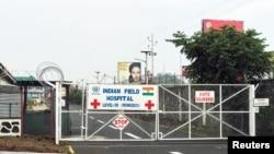 شفاخانهای که سفیر ایتالیا در کانگو به آن منتقل شد و جان باخت