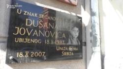 Dušana država ne pamti