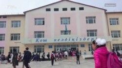Самоубийство в стенах школы