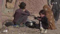 سرنوشت نا معلوم افغانهای مهاجر در پاکستان