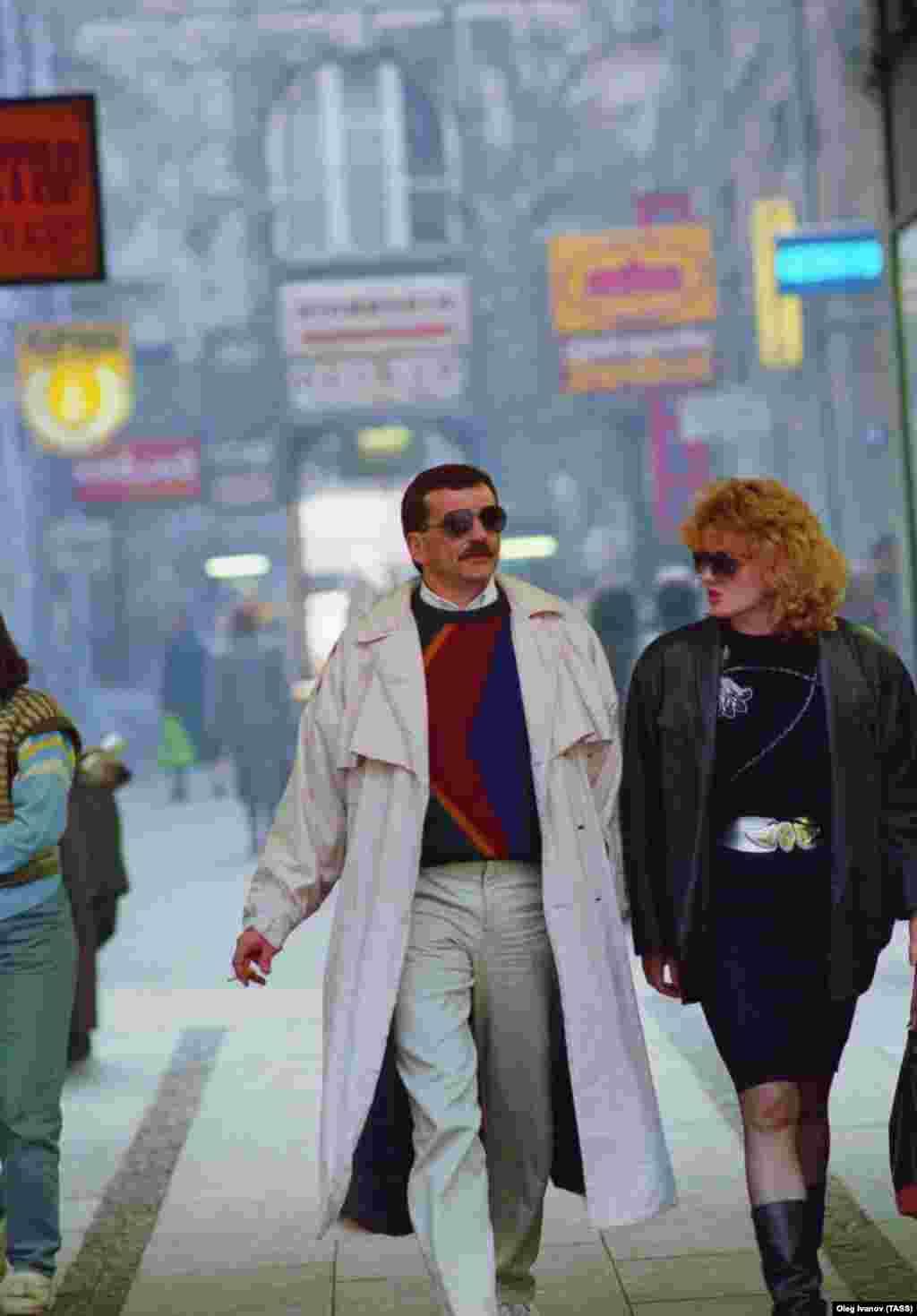Пара в центре Белграда, 1988 год.