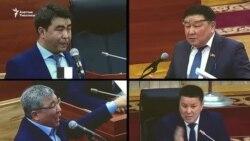 Конституциянын долбоору: депутаттардын талашы