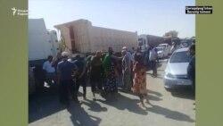 Жители Каракалпакстана, оставшись без поливной воды, перекрыли магистральную дорогу