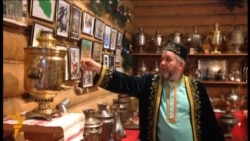 Казанда Самавыр музее ачылды