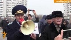 В поддержку Гульжан Ергалиевой
