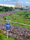 Desetine hiljada ljudi na protestu protiv Lukašenka