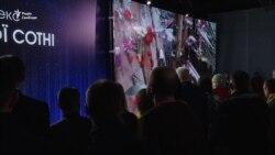 В Киеве почтили память Героев Небесной сотни (видео)