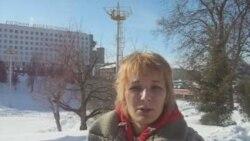 Крысьціна Шацікава