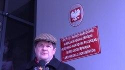 Институт национальной памяти Польши обнародовал скандальные документы
