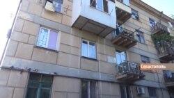 Кримське квартирне питання