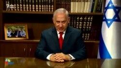 Israeli Prime Minister, Benjamin Netanyahu Lauds Trump's Iran shift