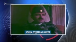 Видеоновости Кавказа 21 февраля