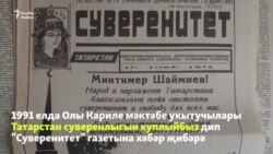 """Олы Кариле укытучылары: """"Татарга демократия кирәк"""""""