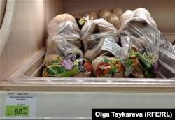 Сравните цены на картофель в Пскове и Хабаровске