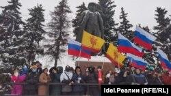 Митинг в поддержку Навального в Чебоксарах 23 января