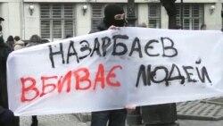 Жаңаөзенге қатысты Украинада өткен шара