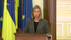 ЄС підтримує Україну, її суверенітет, громадян і владу – Моґеріні (відео)