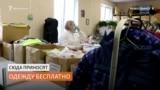 Помочь нуждающимся с помощью старых вещей можно в Новосибирске
