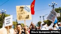 Хабаровск, 5 сентября