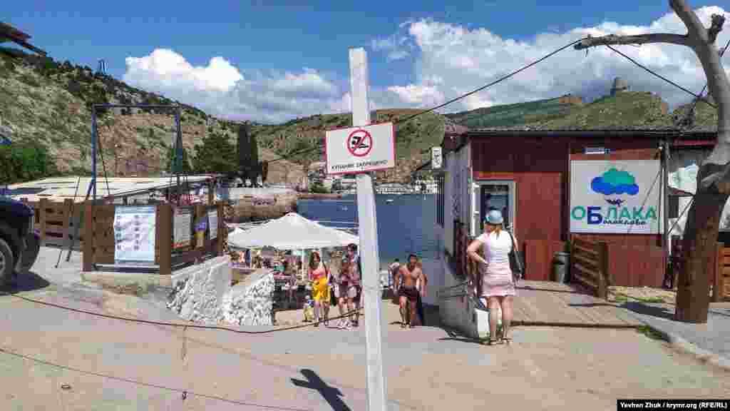 10 червня директор департаменту міського господарства Євген Горлов повідомив, що щодо пляжу «Мармуровий» отримано поганий аналіз морської води. У зв'язку з цим на його території буде заборонено купатися. «Оператори встановлять інформаційні таблички про заборону купання. Люди на пляжі зможуть перебувати, відпочивати, але заходити в воду буде заборонено», – додав він