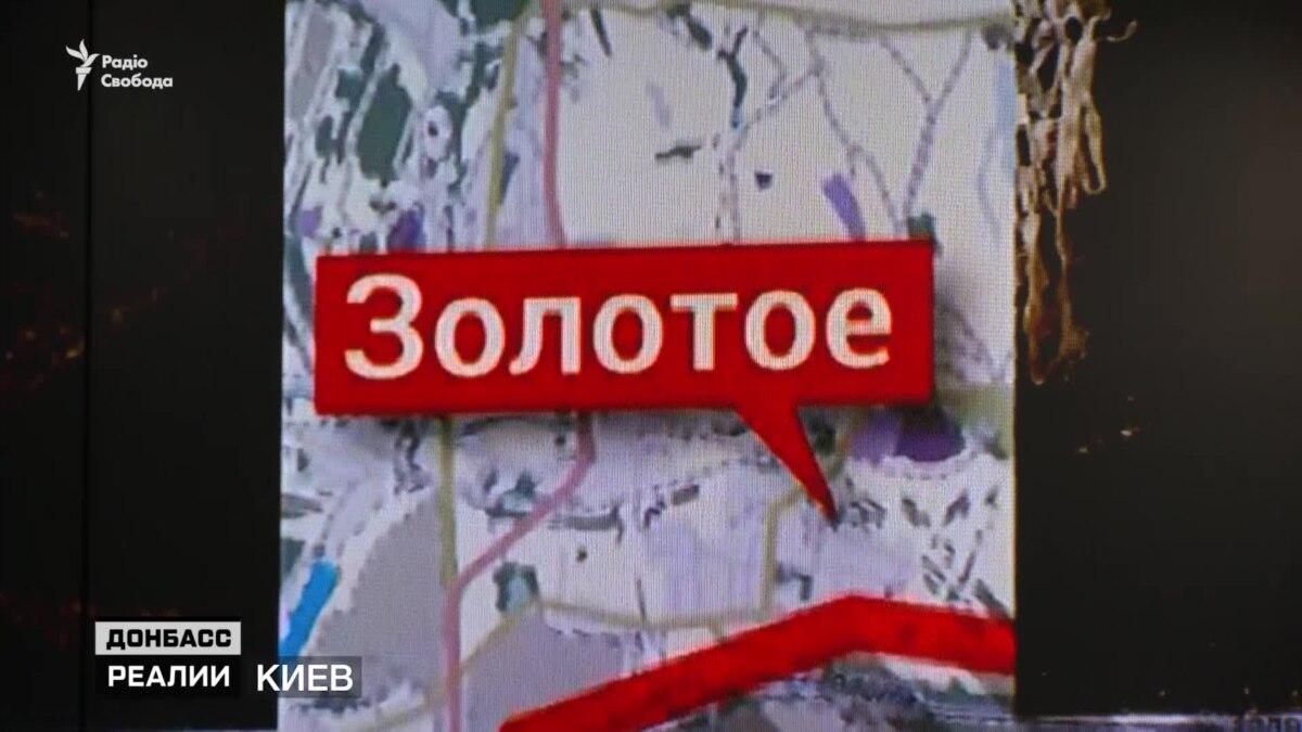 Откуда отступит украинская армия? Новые точки разведения войск