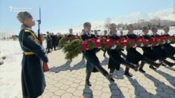 Kyrgyzstan Remembers Victims Of 2010 Revolution Protests