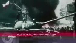 """Ярослав Шимов: """"Казалось, что до такой степени извращения истории не дойдут"""""""